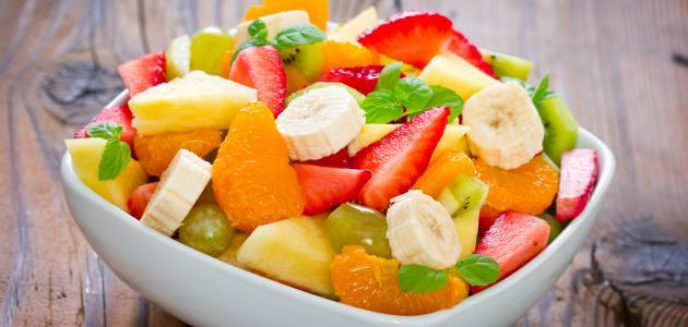 كيفية تحضير سلطة الفواكه