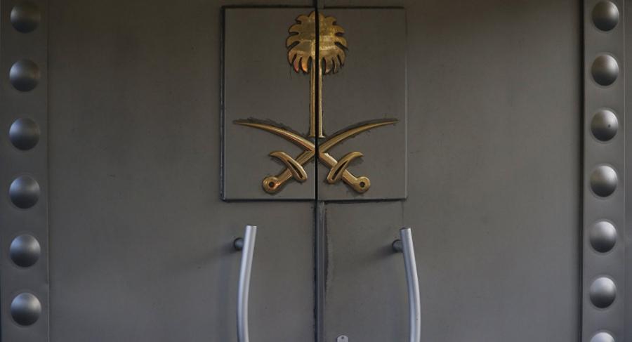 الرياض تريد نقل قنصليتها في إسطنبول
