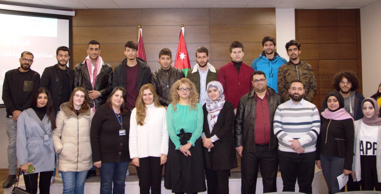 جامعة الشرق الأوسط تستضيف مدير مشروع التربية الإعلامية