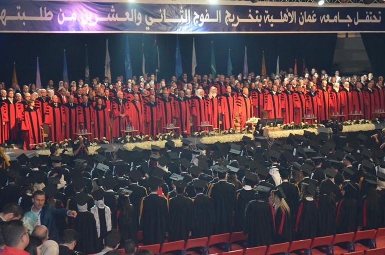 تخريج الفوج الثاني والعشرين من طلبة جامعة عمان الأهلية