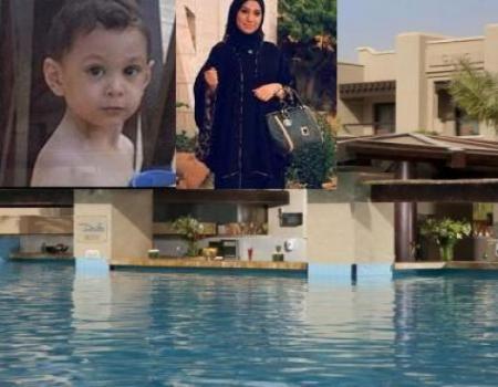 النتائج المخبرية لتسمم الطفل عز الدين العويوي ووالدته خلال يومين