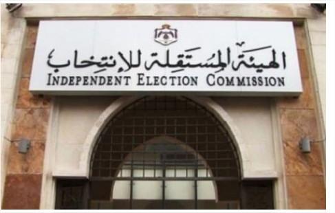 """""""مستقلة الانتخابات"""":لا تصويت للعسكريين والقوائم بحوزة المرشحين"""