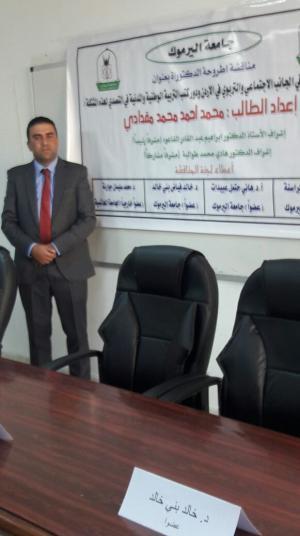 الدكتور محمد احمد مقدادي مبارك