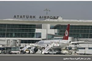 تركيا.. 10 قتلى و60 جريحاً في تفجيري مطار اسطنبول..فيديو