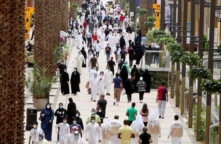 انكماش الناتج المحلي بالكويت 9.9%