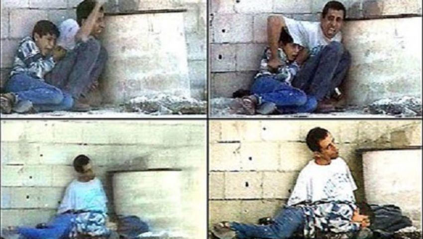 بالصور ..  الذكرى الـ17 لاستشهاد الطفل محمد الدرة