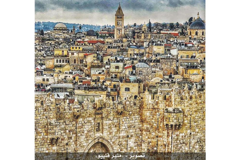 في القدس ..