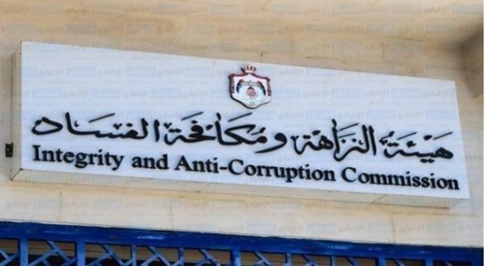 التحقيق مع رئيس واعضاء احدى البلديات بسبب تجاوزات مالية وصرف مكافآت دون وجه حق في الزرقاء