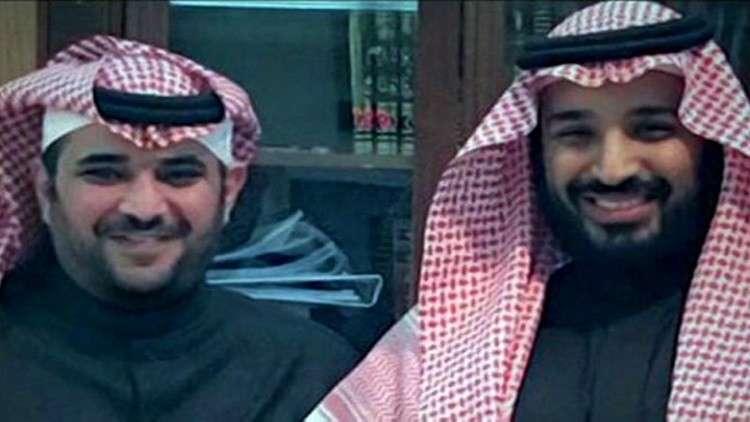 بعد إعفاءه من منصبه بالديوان الملكي السعودي ..  من هو سعود القحطاني؟