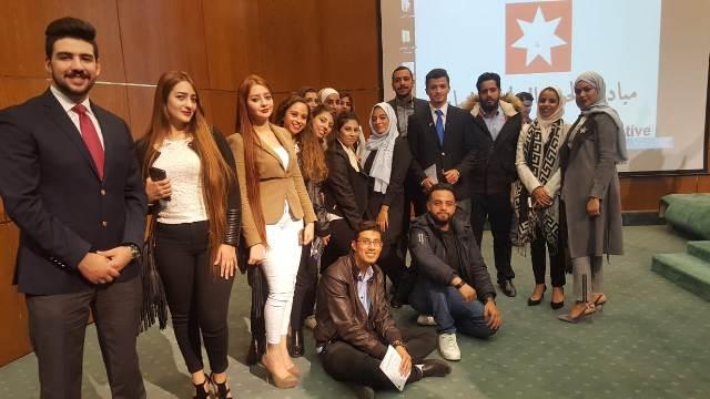 جامعة عمان الأهلية تشارك في حفل إطلاق مبادرة الحوار الوطني الشبابي