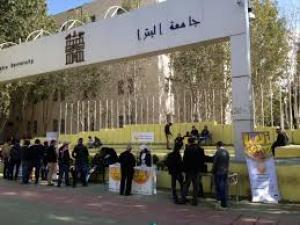 كلية الإعلام في جامعة البترا تعقد مؤتمرها العلمي الثاني نهاية العام الحالي