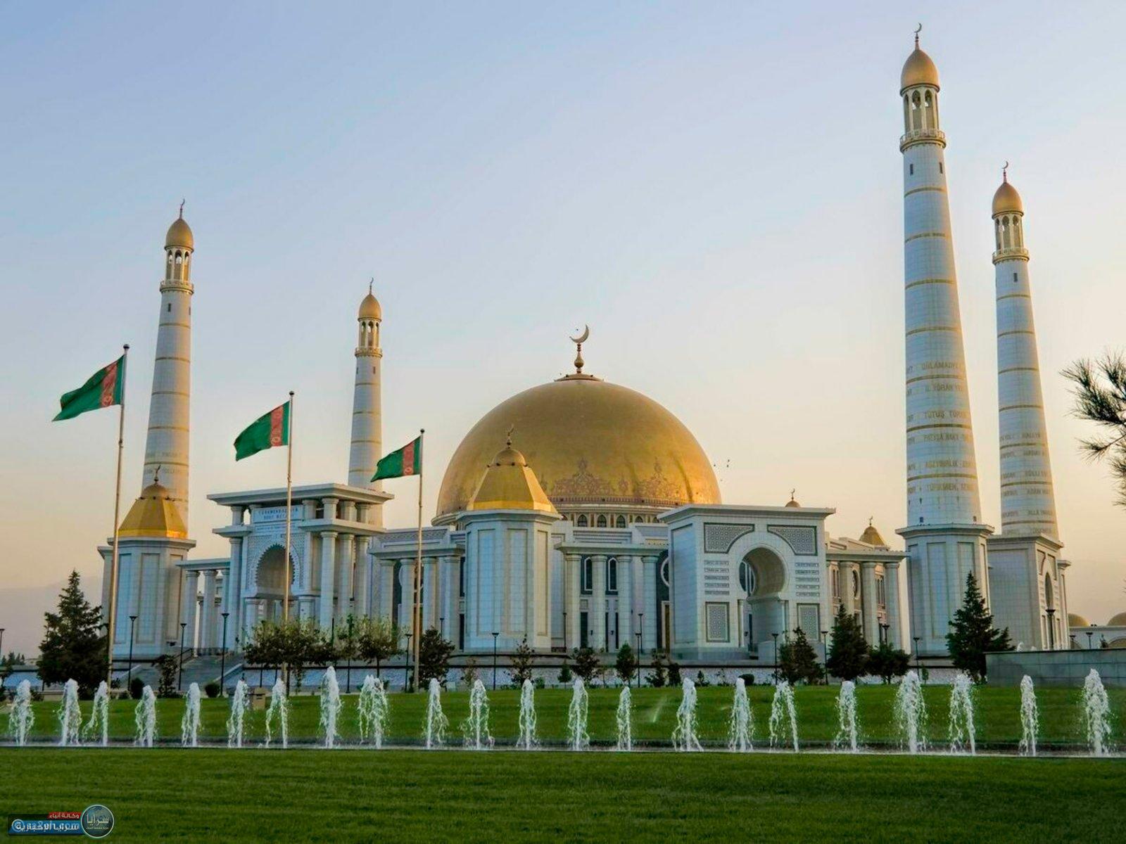 السياحة في عشق أباد: أغرب أماكن سياحية في العالم  ..  صور