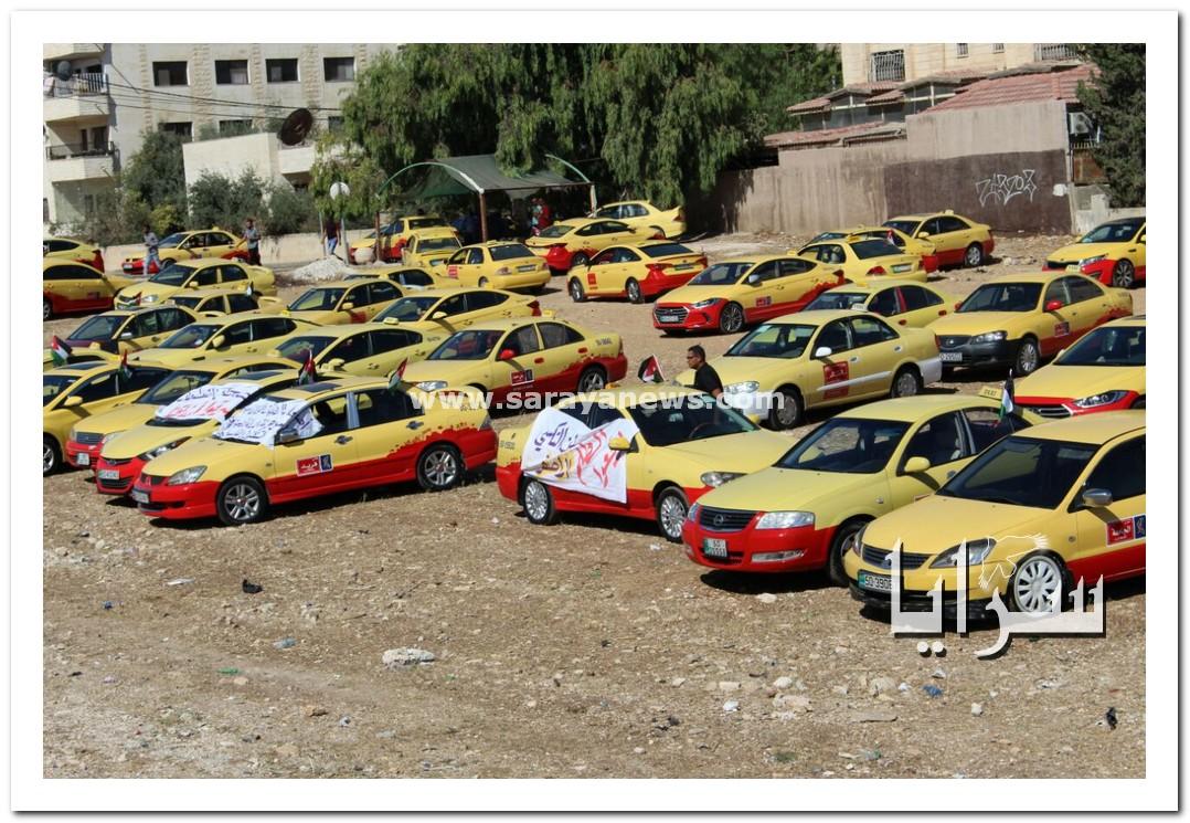 """بالصور ..  سائقوا التكسي الاصفر في اربد يلتحقون باعتصام عمان احتجاجاً على """"اوبر وكريم"""""""