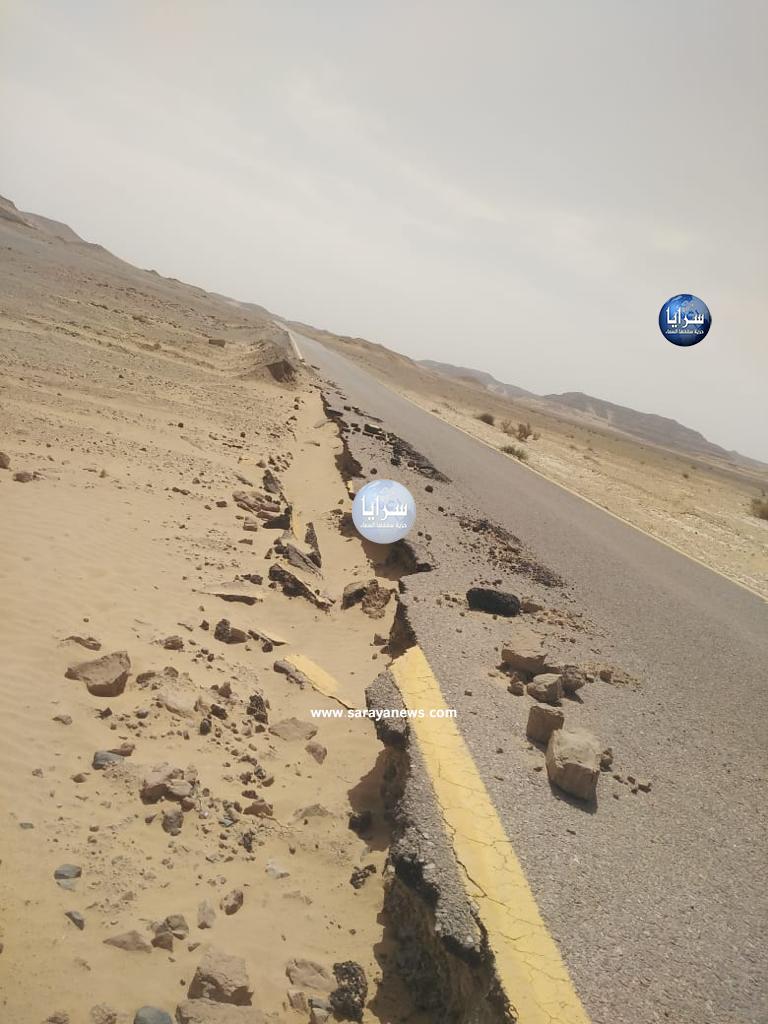 بالصور  ..   طريق سهل الصوان خطر يهدد السائقين والجهات المعنية غايبه 'فيله' ..  تفاصيل