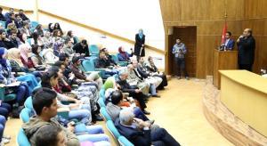 مشروع لمنح شهادة إضافية في التغيير المناخي والسياسات الاقتصادية في كلية (أعمال الأردنية)