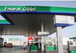 تحرير أسعار الوقود في الإمارات يرفع سعر البنزين ويخفض سعر الديزل