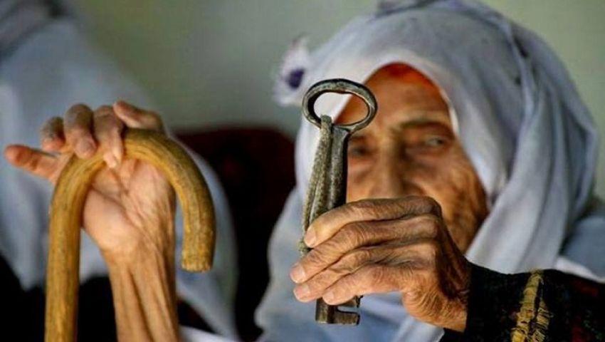 71 عاماً على النكبة الفلسطينية