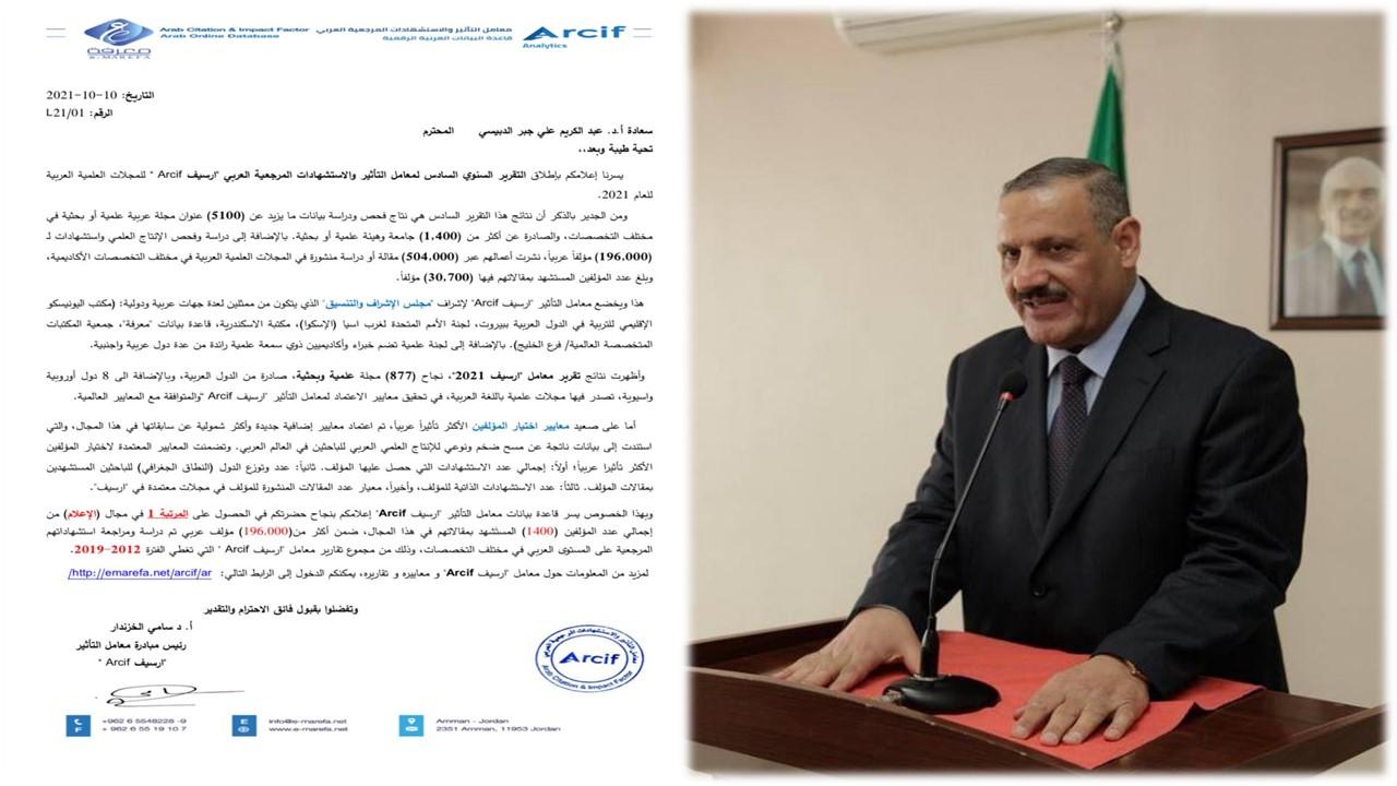 """باحث من الأردن """"الأول"""" ضمن قائمة الـ 10 مؤلفين العرب الأكثر استشهادا بإنتاجهم العلمي"""