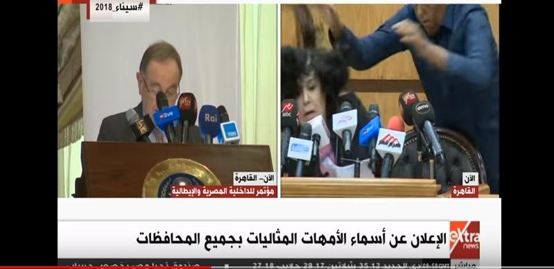 بالفيديو  ..  مواطن يعتدي على مسؤولة مصرية على الهواء مباشرة