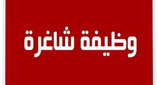 شركة متخصصة في صناعة الاغذية ( الحلويات ) في المملكة العربية السعوديةالرياض بحاجة وبشكل عاجل للتعاقد مع مسؤول حركة