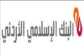 سهم البنك الاسلامي الاردني ينهي اسبوعة بهبوط  في بورصة عمان