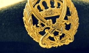 """بدء إستقبال طلبات الإلتحاق بالكلية العسكرية الملكية غداً  ..  """"تفاصيل التقديم"""""""