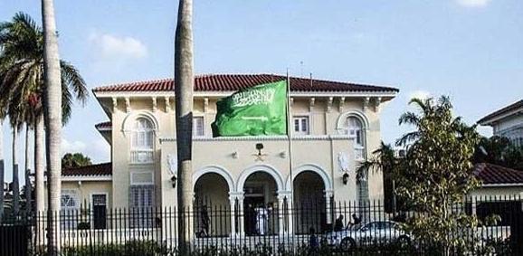 الخارجية السعودية:هذه حقيقة اعادة فتح سفارة المملكة في سورية