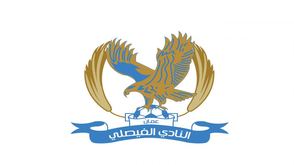 الفيصلي يتعاقد مع اللاعبين محمد أبو زريق وإبراهيم الخب