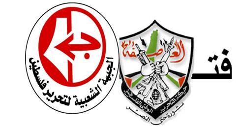 انعقاد المجلس الوطني أهم الملفات على طاولة فتح والجبهة الشعبية