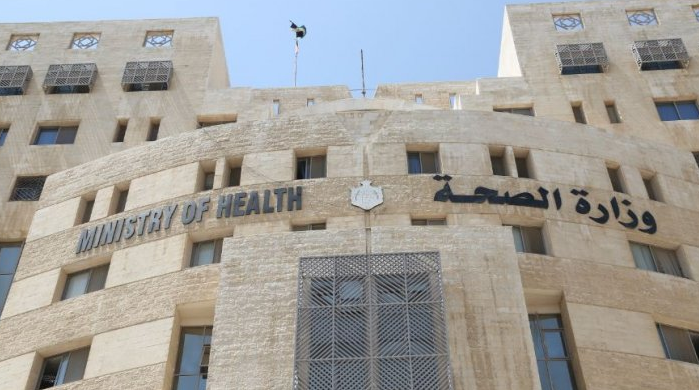 مدعوون للتعيين في وزارة الصحة و مباشرة العمل فوراً - أسماء