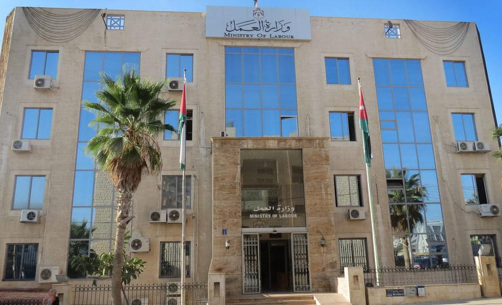 """الحكومة تقرر استثناء أصحاب العمل من إبراز كشف الضمان عند تجديد تصاريح """"غير الأردنيين"""""""