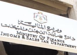الوفاق النيابية: لن نمرر أي تشريع ضريبي