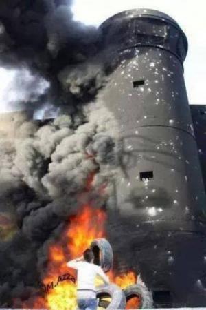 """مواجهات في انحاء متفرقة من القدس واشتباكات على """"قلنديا"""""""