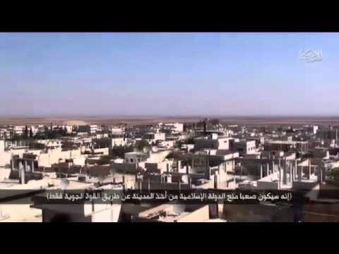 """بالفيديو... طائرة بدون طيّار تابعة لـ""""داعش"""" فوق """"كوباني"""" عين العرب"""