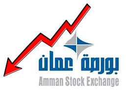 بورصة عمان تفتتح تداولاتها على انخفاض