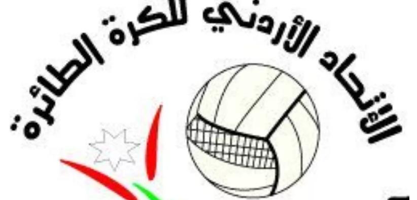 اتحاد الكرة الطائرة يعيد تشكيل منتخب الشابات