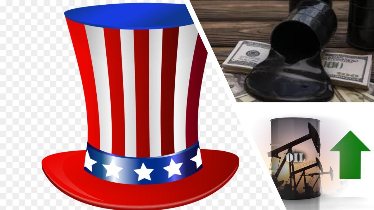 أسعار النفط تواصل الارتفاع بفضل تفاؤل الأسواق حيال التحفيز الأمريكي