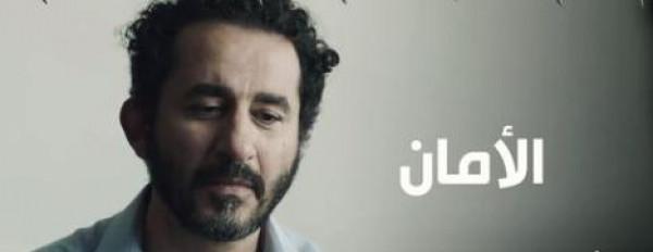 """أحمد حلمي يناجي:"""" اللهم أمكنهم من رقاب عدوهم"""""""