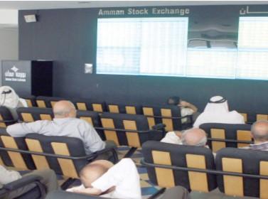 بورصة عمان تغلق على ارتفاع