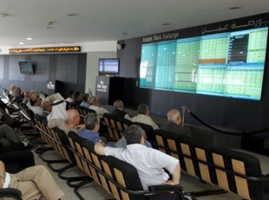 2.5 مليار دينار خسائر بورصة عمان منذ بداية العام