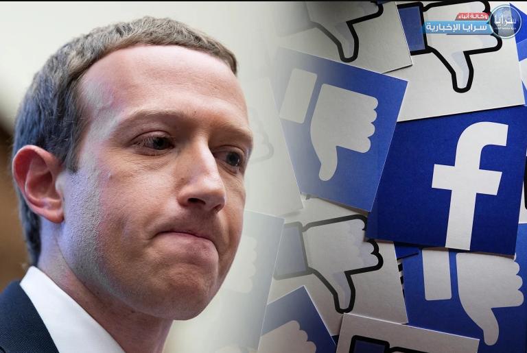 """سربت من أحد الموظفين ..  ملفات """"وول ستريت جورنال"""" السرية ونهاية فيسبوك"""