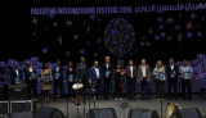 بالصور ..في ليلة افتتاح مهرجان فلسطين الدولي 2016 'السبعة وأربعين' يجلبون 'شام ستيب' إلى رام الله