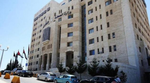 إحالات إلى التقاعد في وزارة الصحة  ..  أسماء