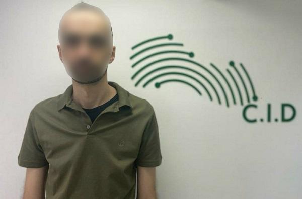 الإمارات: القبض على أحد أخطر تجار المخدرات بالعالم
