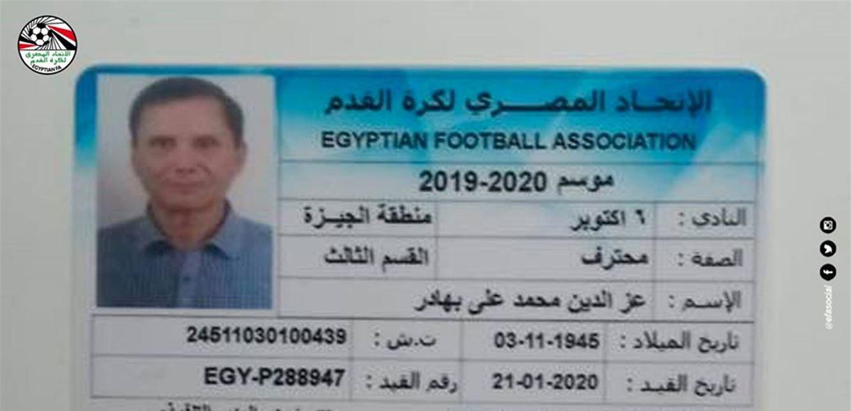 """بالصور  ..  عمره 75 عاماً  ..  أكبر لاعب في العالم . . """"عربي""""  ..  تفاصيل"""