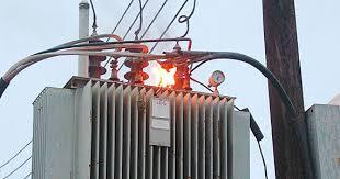 امام شركة الكهرباء