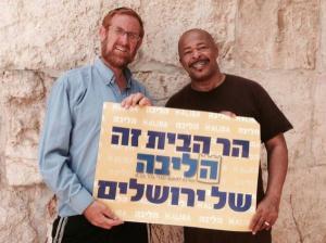 """بالصور .. تعرف على  المُتطرف """"يهودا غليك"""" و موقع محاولة اغتياله"""