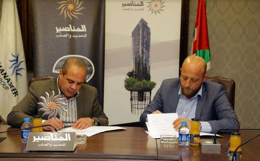المناصير للحديد والصلب توقع عقد مع شركة شمس العقبة للمقاولات