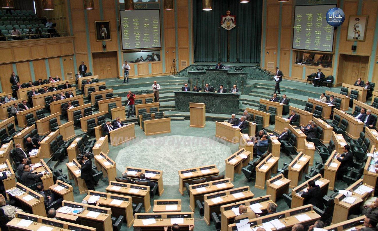 مجلس النواب يشرع لمناقشة قانون العفو العام