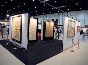 افتتاح معرض جماعي لثلاثة فنانين من المفرق